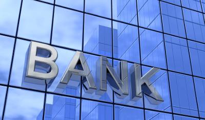 Wenn der Weg in die nächste Bankfiliale immer weiter wird